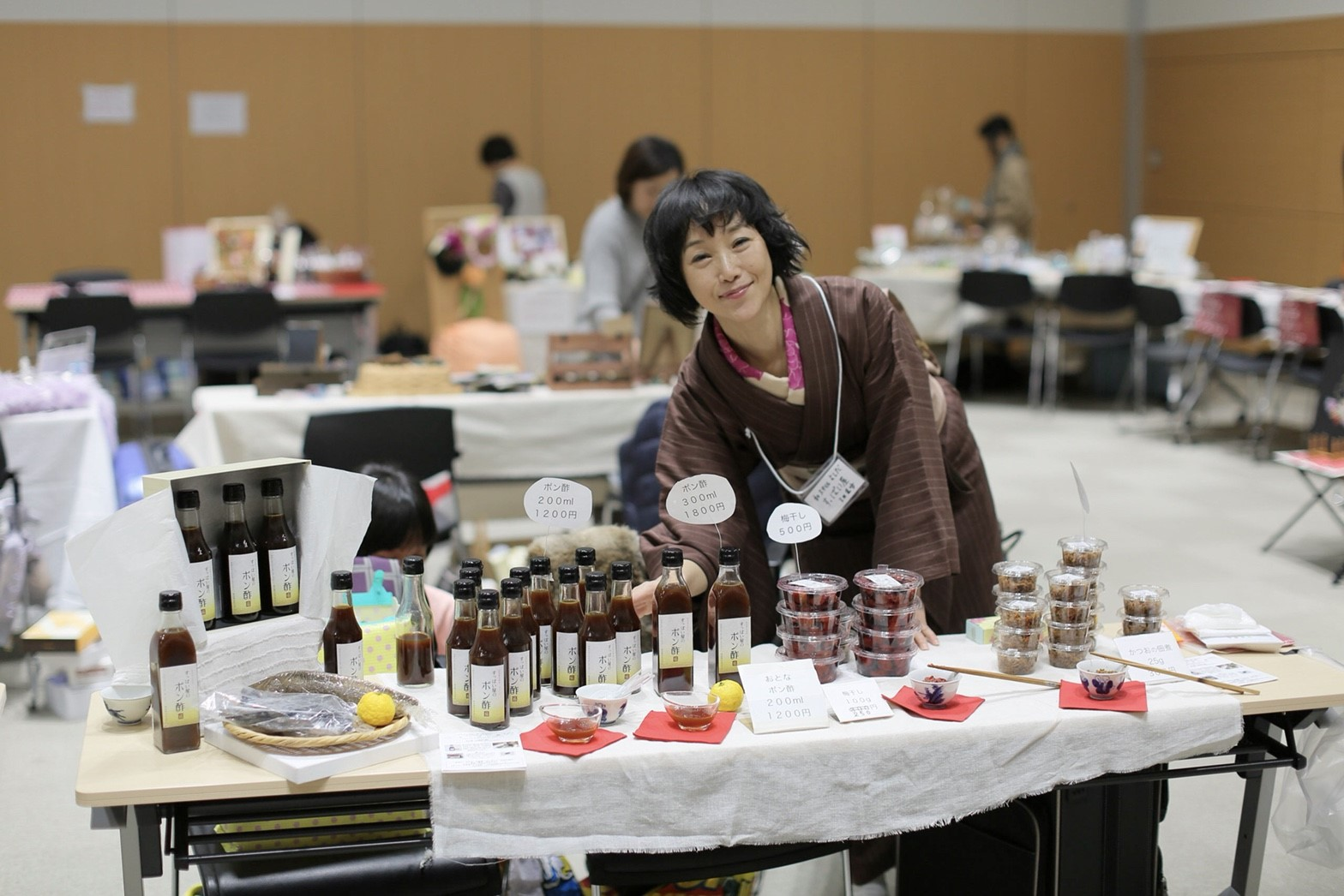 川西市,女性起業家,woman create,デザイン