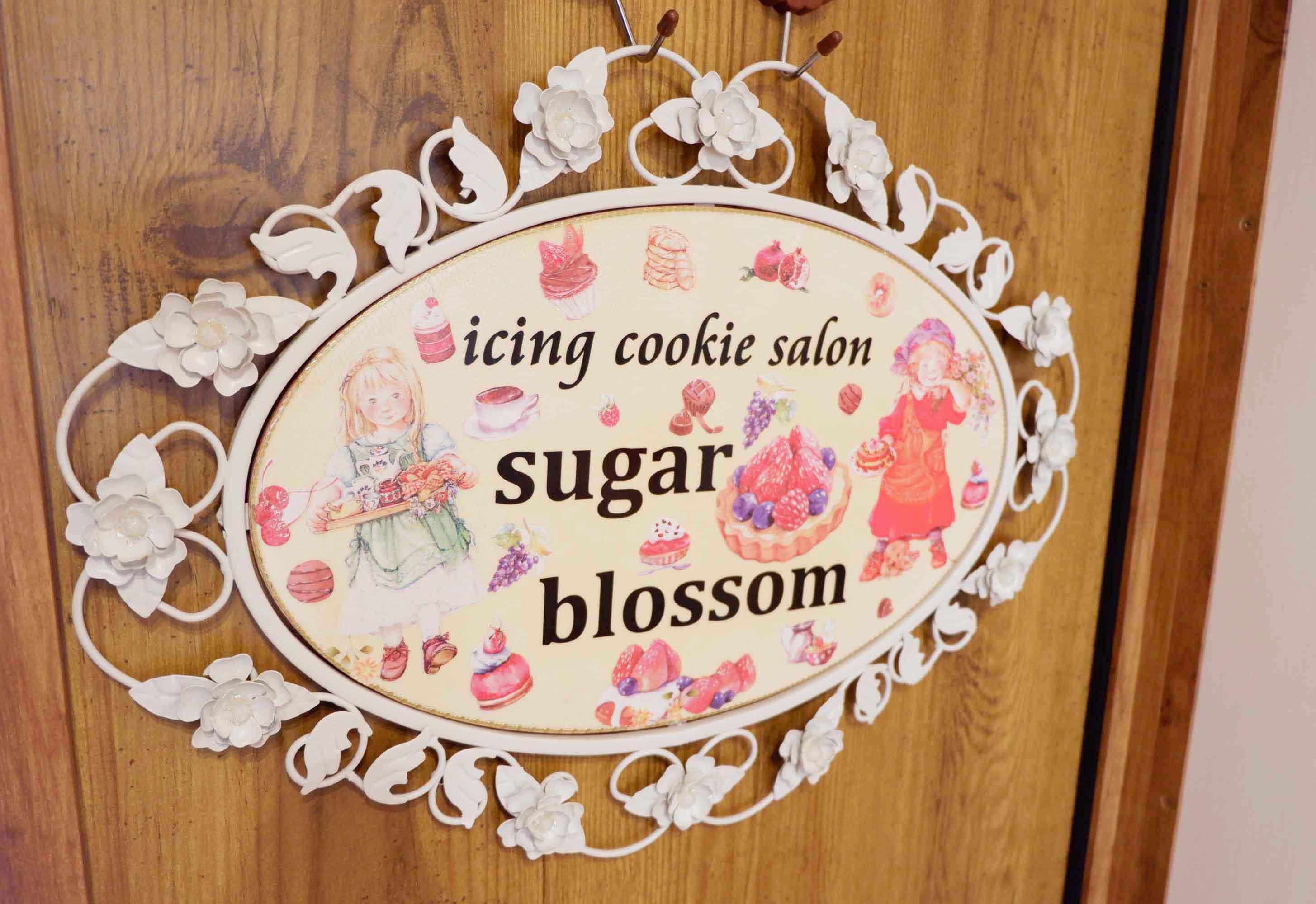 川西市,サロン,アイシングクッキー,女性起業家