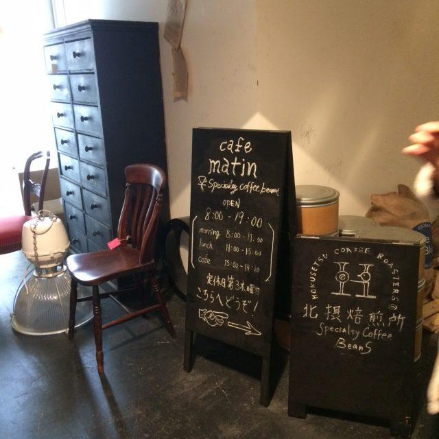 箕面,カフェ,コーヒー