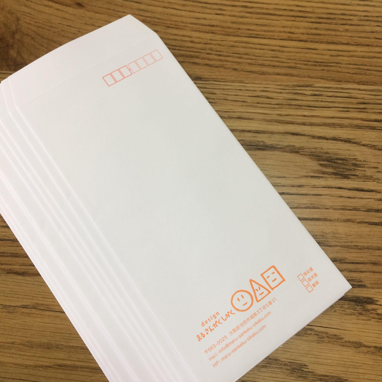 封筒,デザイン,印刷