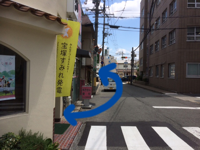 宝塚市,コワーキング,レンタルスペース,逆瀬川