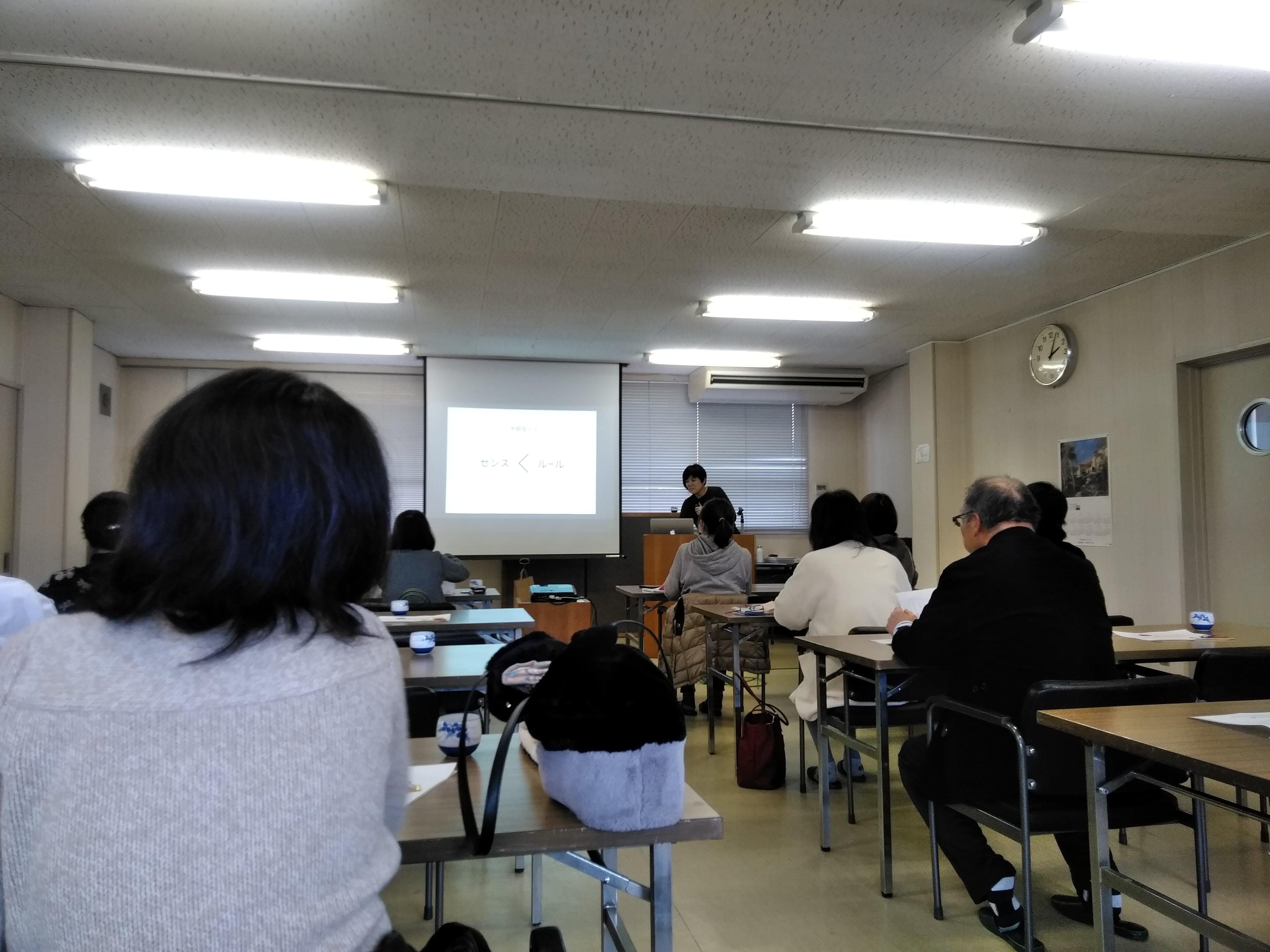 大阪府,能勢,チラシ,セミナー,デザイン