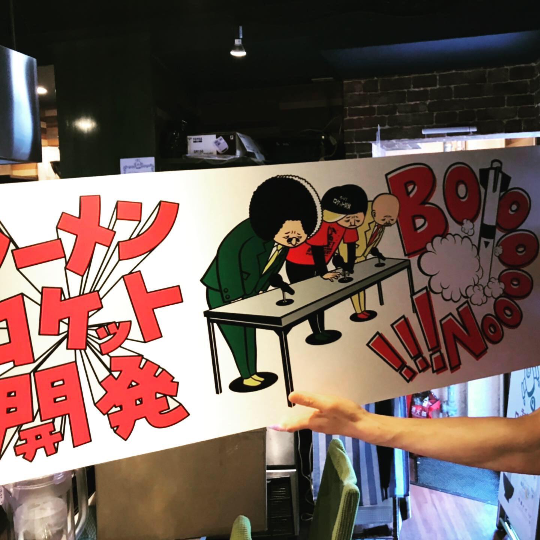 宝塚市,起業,開業,デザイン,ラーメン