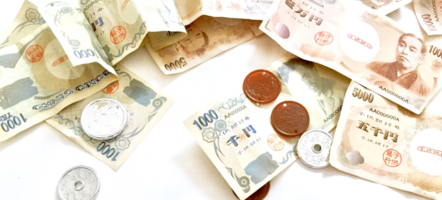 補助金,助成金,チラシ,ホームページ